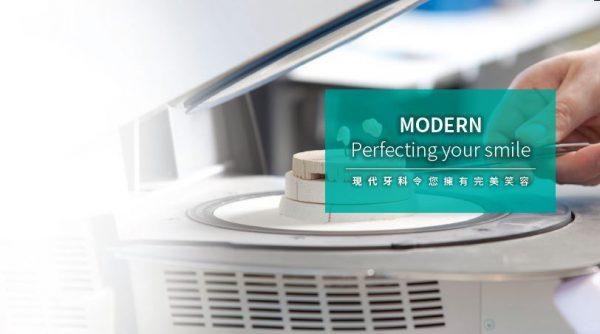 New Shade Matching Center | Modern Dental Lab